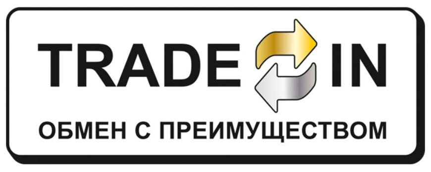Трейд-ин вендингового оборудования от завода Уникум